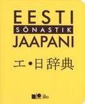 Eesti-jaapani sõnastik