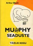 Murphy seaduste täielik kogu