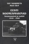 Eesti soomusmasinad