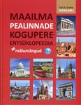 Maailma pealinnade kogupereentsüklopeedia + mälumängud